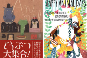 ART BOOK OF SELECTED ILLUSTRATION ANIMAL 2019