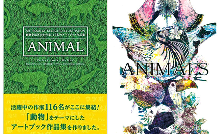 ART BOOK OF SELECTED ILLUSTRATION ANIMAL 2018